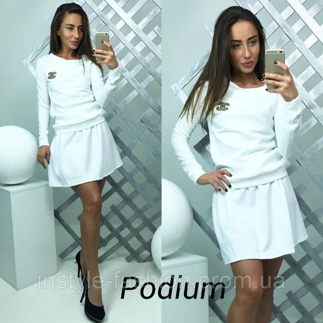 Купить модный женский костюм с юбкой