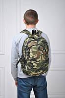 Тактический военный рюкзак (коммуфляж)