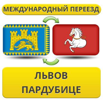 Международный Переезд из Львова в Пардубице