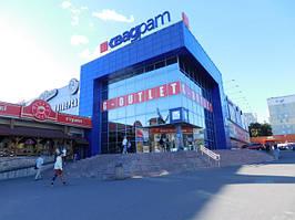 Наш магазин оружия расположен в ТЦ Квадрат