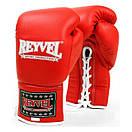 Боксерские перчатки PRO Reyvel 8oz. , фото 5