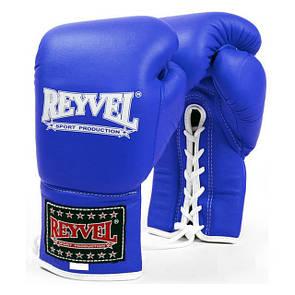 Боксерские перчатки PRO Reyvel 10oz.