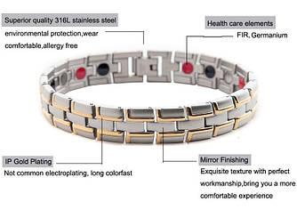 Енергетичний сталевий браслет 8035 - (без магнітів)