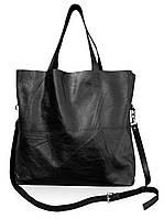 Shopper bag BlackMoon, сумка шопер, чёрная, фото 1