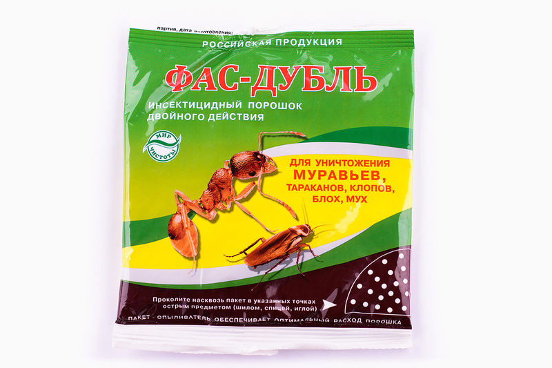 Фас-дубль 125 г