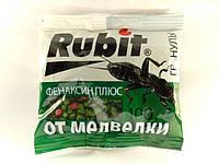 Рубит гранулы 100г