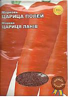 Семена морковь Царица полей Gold 20г Красная (Малахiт Подiлля)