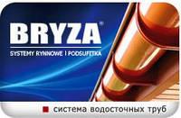 Водосточные системы BRYZA из пластика