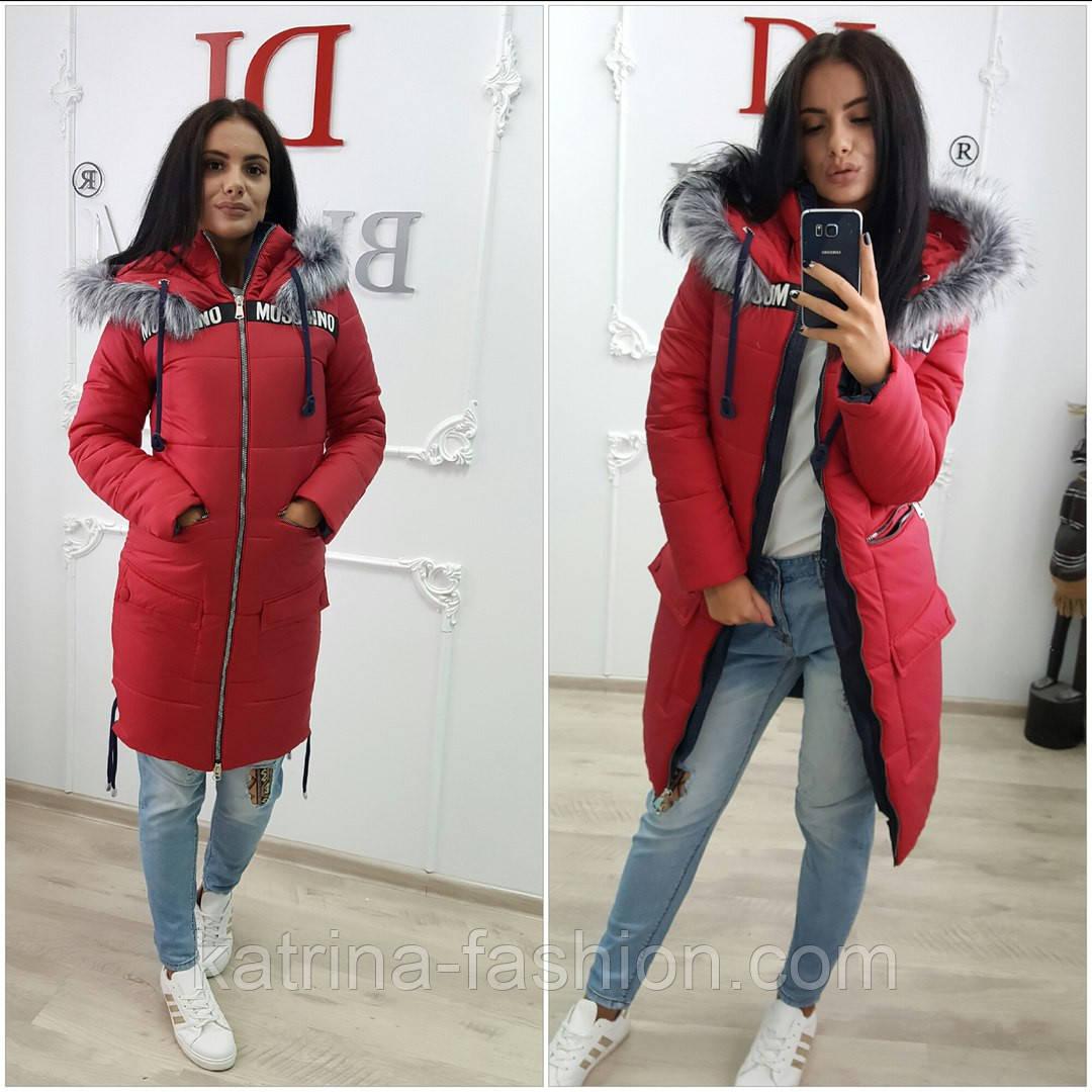 b47ab8aa033 Женская стильная зимняя теплая куртка
