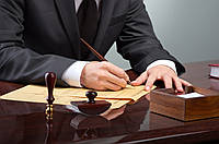 Реєстрація юридичних осіб, фізичних осіб-підприємців