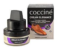 Крем для обуви Coccine ELEGANCE + комплект для очистки 50 мл, бесцветный