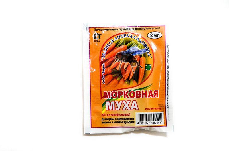Препарат Морковная муха 2 мл