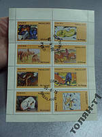 марки Нагаленд 1973 живопись фауна животные блок