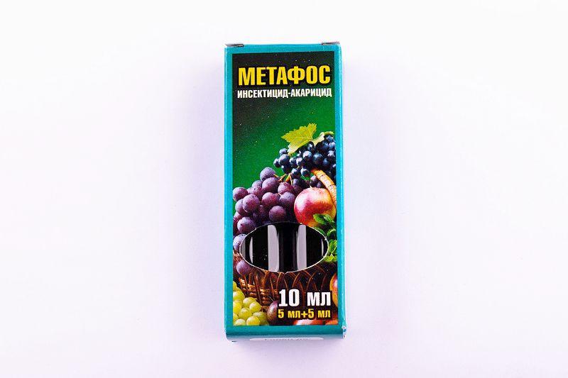 Метафос 2 амп по 5 мл