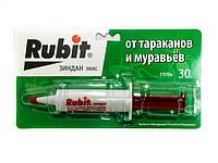 Рубит зиндан гель-шприц 30 гр