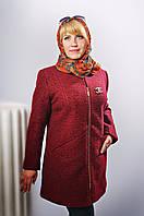 Ультра модный женский кардиган
