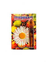 Маршал 7 мл