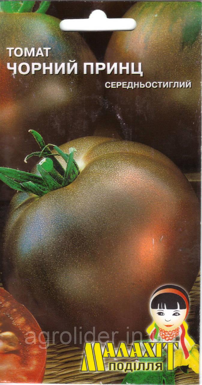 Семена томат Черный принц 0.1г Черный (Малахiт Подiлля)