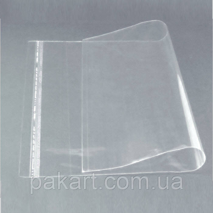 Пакеты полипропиленовые 120х260 с клапаном и клейкой лентой