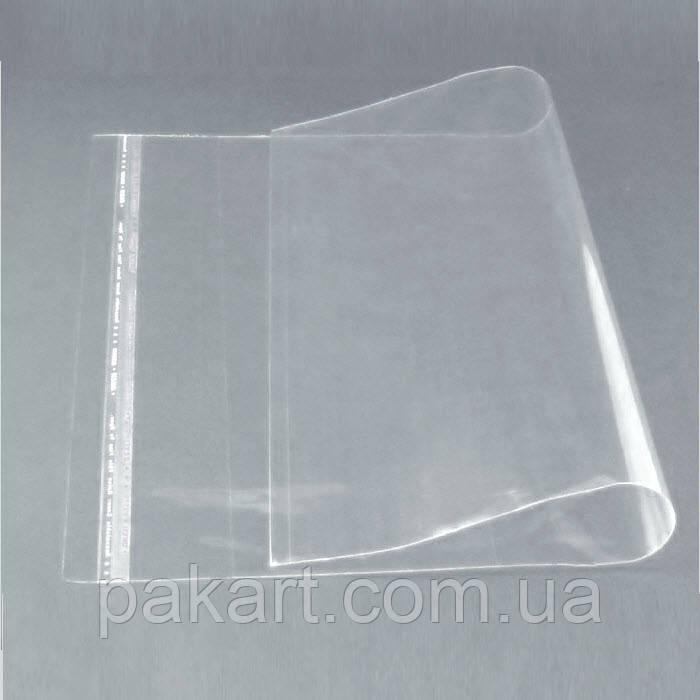 Пакеты полипропиленовые 220х300 с клапаном и клейкой лентой, 25 мкм