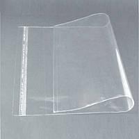 Пакеты полипропиленовые 180х260 с клапаном и клейкой лентой, фото 1