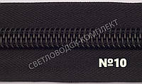 Молния обувная спиральная метражная №10 (Италия), С580, цв. чёрный