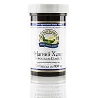 Magnesium complex (Комплекс с Магнием)NCP
