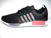 Кроссовки в стиле adidas. Суперцена!!!