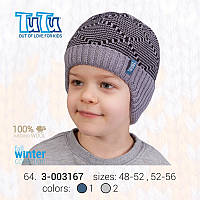"""Шапка для мальчика из новой коллекции """"TuTu"""" арт.64. 3-003167"""