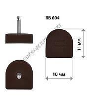 Набойки полиуретановые BISSELL, р. 604 (10*11 мм), штырь 2.9 мм, цв. коричневый