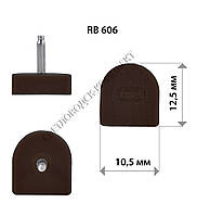 Набойки полиуретановые BISSELL, р. 606 (10.5*12.5 мм), штырь 2.9 мм, цв.коричневый