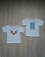 """Детская футболка """"Вышиванка"""""""
