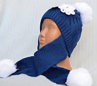 Синяя детская вязаная шапка