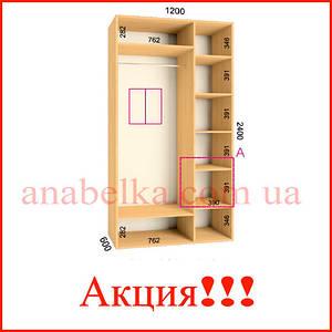 Шкаф купе 1200*600*2400  тёмный венге 2 ЗЕРКАЛА (Феникс мебель)