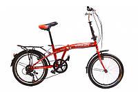 """Велосипед многоскоростной 20"""" TRINO Powerlite CM112 (Италия)"""