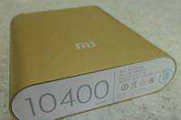 Портативное зарядное устройство Power Bank 10400 mAh MI-4 5V 2.1Ah (реальная емкость 4800) MI