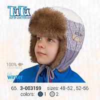 """Шапка для мальчика из новой коллекции """"TuTu"""" арт.65. 3-003159"""