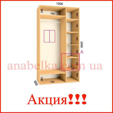 Шкаф купе 1200*600*2400  светлый венге 2 ЗЕРКАЛА (Феникс мебель), фото 2