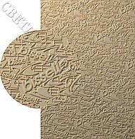 Резина набоечная BISSELL (БИЗЕЛ), art.068, р. 380*570*6,2 мм, цв. бежевый