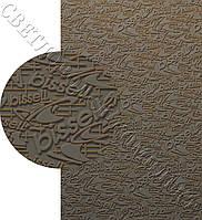 Резина набоечная BISSELL (БИЗЕЛ), art.068, р. 380*570*6,2 мм, цв. тропик