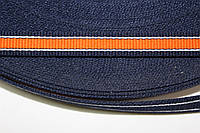 ТЖ 10мм (50м) т.синий+белый+оранжевый, фото 1