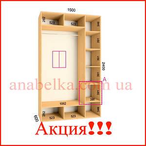 Шкаф купе  Стандарт 1500*600*2400 белый 2 ЗЕРКАЛА  (Феникс мебель)