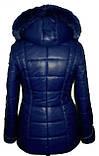 Симпатична жіноча зимова куртка з хутром шикарним, фото 2