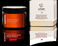 Питательная крем-маска «Мультивитаминный коктейль»