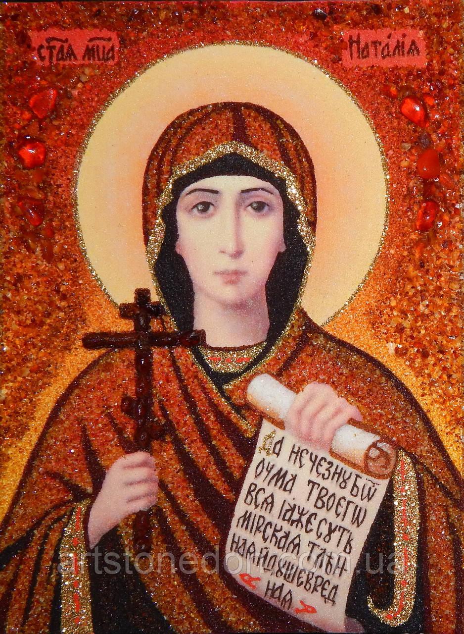 Икона из янтаря Святая Наталья