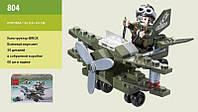 """Пластмассовый конструктор Brick """"Военный вертолет"""" 50 деталей  804"""