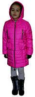 Модная детская демисезонная куртка-трансформер