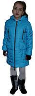 Оригинальная детская демисезонная куртка-трансформер