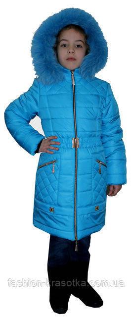 Стильный зимний пуховик для девочки голубого цвета