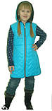 Интересная детская демисезонная куртка с сарафаном, фото 2